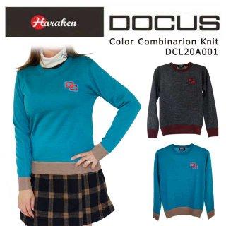 (クリアランス)カラーコンビネーション ニット 秋冬 ゴルフ ウェア レディース DOCUS Color Combinarion Knit DCL20A001