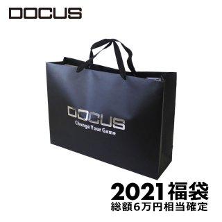 2021年 新春福袋 メンズウェア 4点セット DOCUS LUCKY BAG 2021