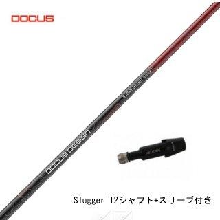 slugger T2シャフト+スリーブ付き(Reloaded+ドライバー用)