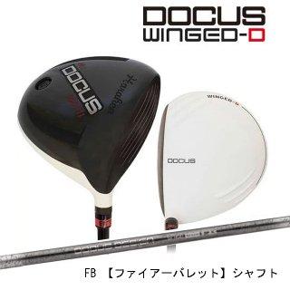 (カスタム)ドゥーカス DOCUS メンズゴルフクラブ DCD711 WINGED-Dメンズ ドライバー DOCUS FBシャフト