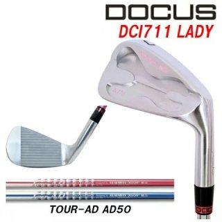 (受注生産)(レディース)アイアンセット DCI711 LADY Tour AD 50 Lシャフト装着モデル