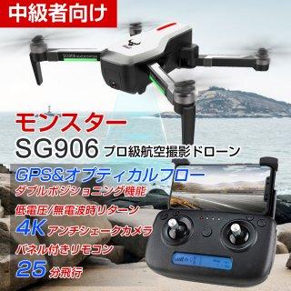 GPSドローン SG906 高画質4K 電動雲台カメラ付