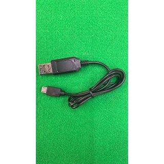 SG700-D 3.7V バッテリー専用USB充電器
