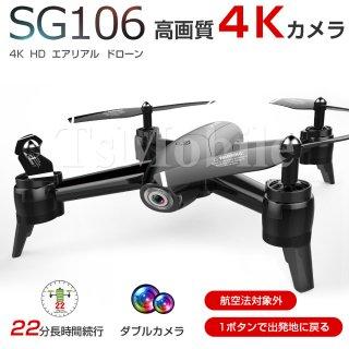 ドローン SG106  4K高画質カメラ 自動ホバリング