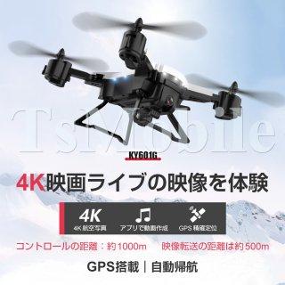GPSドローン Ky601G 4Kカメラ付