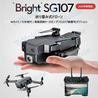 ドローンSG107 4Kカメラ付き安いmini  200g以下