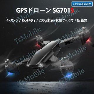GPSドローン SG701s 4K 空撮カメラ付