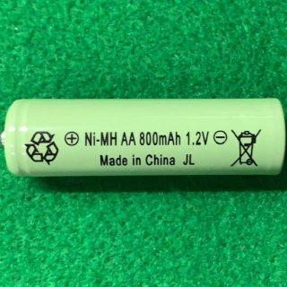 単3形 充電電池 大容量800mAh 3本セットニッケル 水素  1.2V 高品質