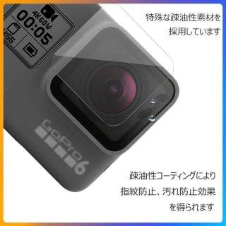 GoPro HERO 5/6/7 Black 用 9H液晶保護フィルム  カメラフィルム 保護シート 気泡ゼロ 貼りやすい スクリーン+レンズ用 汚れとホコリと傷を防ぐ 2枚セット