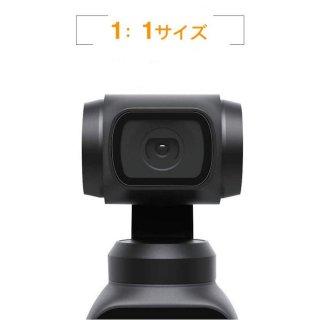 DJI OSMO POCKET フィルム 高透過率 超薄 硬度4H HD画面 耐指紋 汚れ対策 DJI OSMO POCKET液晶保護フィルム