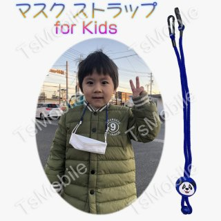 パンダイラストマスク用ネックストラップ アジャスター付き 可愛い おしゃれ 子供 キッズマスクチェーン マスク仮置 マスクバンド 落下防止ネックレス