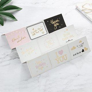 メッセージカード5枚 セット かわいい 封筒 付き