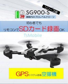 GPSドローン SG900S 折りたたみ式 SDカード対応