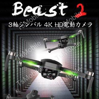 GPSドローン SG906Pro2 4Kカメラ付き 3軸ジンバル雲台カメラオ microSDカード対応