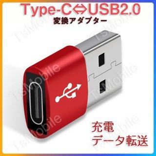 Type-C usb変換アダプター  データ転送 充電でき 従来のUSB充電器でiPhone12/12mini/12Pro/12Pro Maxを充電するための転換コネクタ 3A コンパクト