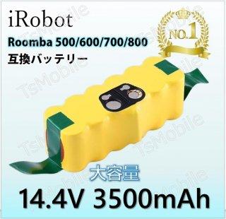 3500mAh roomba アイロボットルンバ iRobot Roomba 互換 バッテリー 14.4V 大容量 3.5Ah