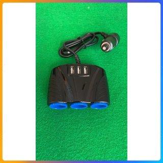 シガーソケット 3連 3USB  分配器 増設 スマホ スマートフォン 充電 ドライブレコーダー