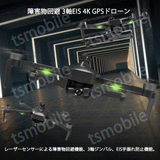 ドローン SG906max 906pro3 4K 3軸ジンバル雲台カメラ  空撮 ブラシレスRC  5G WIFI FPV 手ぶれ補正 折畳 microSDカード対応