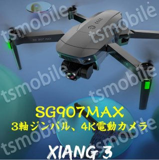 ドローン 4K HDカメラ付き 3軸ジンバル雲台カメラ自動フレ補正 GPS 空撮 自動リターン  5G WIFI FPV 屋根 太陽光パネル 点検 工事業者 おすすめ 高品質