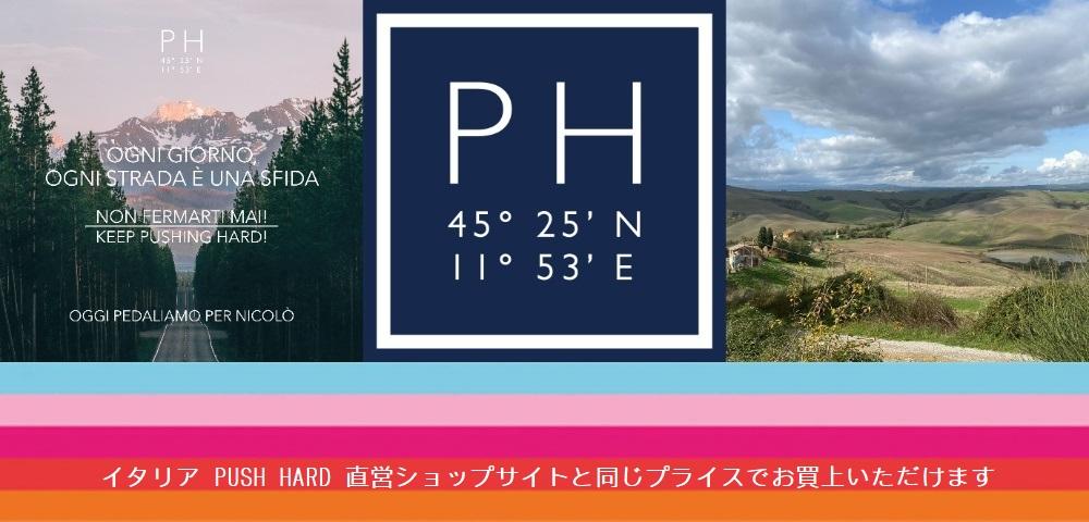 PH - Push Hard  《100% Made In Italy》