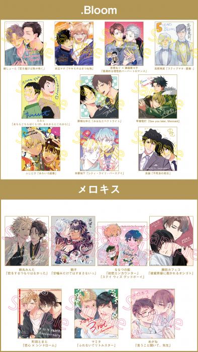 ミニ色紙(全17種)