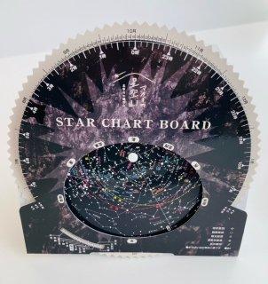 オリジナルデザインコンパクト星座早見盤