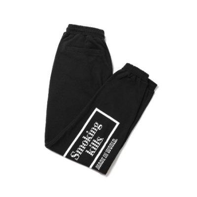 MIW × #FR2 Sweat Pants