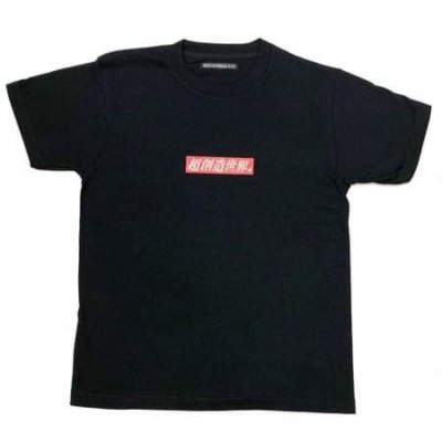 crew neck tee <br />(超創造世界) black