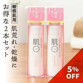 2本セット5%OFF■[ 肌〇 HADAMARU ] アクアモイスチャーゲル 150g 2個 ( 敏感肌 / トラブル肌 ) オールインワンゲル / 保湿 / セラミド
