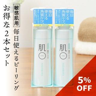 ■2本セットは5%OFF[ 肌〇 HADAMARU ] アクアモイスチャーピーリング 150g 2個 ( 低刺激 / 敏感肌 / 毛穴ケア ) 角質ケア / 保湿 / ヒアルロン酸