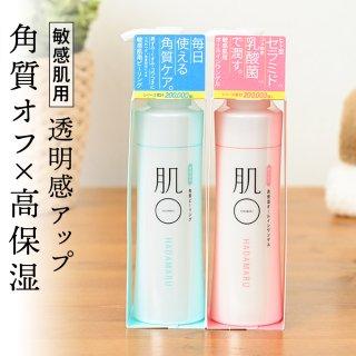 [ 肌〇 HADAMARU ] アクアモイスチャーゲル 150g ・ ソープ 60g セット ( 敏感肌 / 低刺激 ) オールインワンゲル / 洗顔石鹸 / 保湿