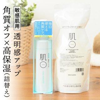 [ 肌〇 HADAMARU ] アクアモイスチャーゲル 420g 詰替え・ ピーリング セット 150g ( 敏感肌 / 低刺激 ) オールインワンゲル / 角質ケア / 保湿