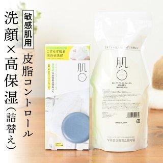 [ 肌〇 HADAMARU ] アクアモイスチャーゲル 420g 詰替え ・ ソープ 60g セット ( 敏感肌 / 低刺激 ) オールインワンゲル / 洗顔石鹸 / 保湿