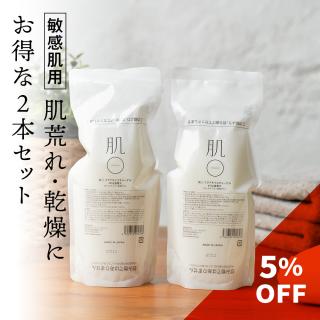 ■2個セットは5%OFF[ 肌〇 HADAMARU ] アクアモイスチャーゲル 420g 詰替え 2個セット ( 敏感肌 / トラブル肌 ) オールインワンゲル / 保湿 / セラミド