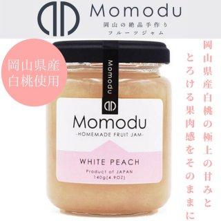 Momodu 白桃ジャム 140g 1個