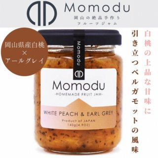 Momodu 白桃アールグレイジャム 140g 1個