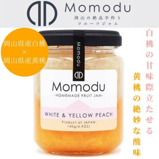 Momodu 白桃黄桃ジャム 140g 1個