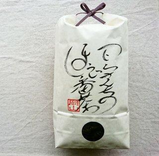 【O-54-01】ほうじ番茶