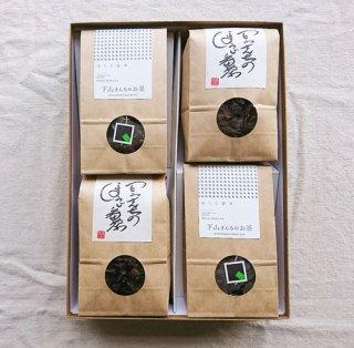 【O-56-01】 ほうじ番茶の詰め合わせ