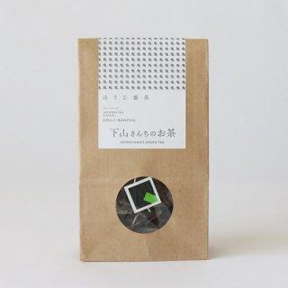 【O-61-01】ほうじ番茶 ティーバック