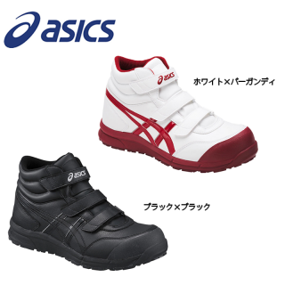 ASICS(アシックス)/ウィンジョブ CP302