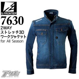 I'Z FRONTIER/アイズフロンティア/7630/2ウェイストレッチ3Dワークジャケット/デニム長袖ブルゾン