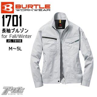 BURTLE/バートル/1701/長袖ブルゾン/秋冬用
