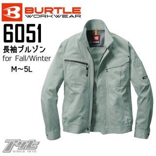 BURTLE/バートル/6051/長袖ブルゾン/秋冬用