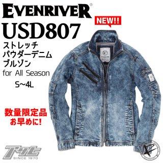 EVEN RIVER/イーブンリバー/USD807/ストレッチデニムブルゾン