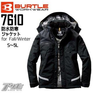 BURTLE/バートル/7610/防水防寒ブルゾン