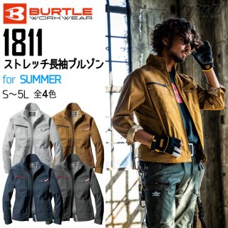 BURTLE/バートル/1811/ストレッチ長袖ブルゾン/春夏用