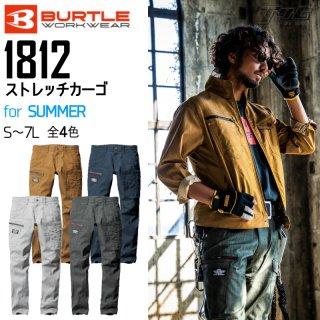BURTLE/バートル/1812/ストレッチカーゴ/春夏用