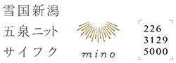 サイフク公式オンラインショップ mino(みの)226(つつむ)