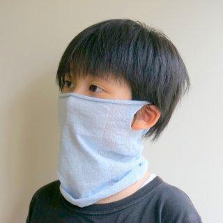 かおをつつむ / 呼吸しやすいフェイスマスク 涼しい夏の麻  【キッズ】